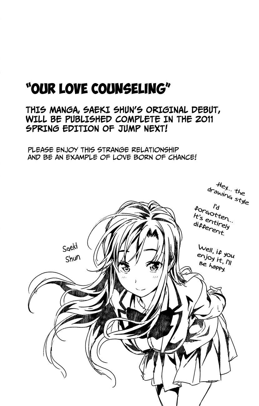 Kimi to Watashi no Renai Soudan 1 Page 2