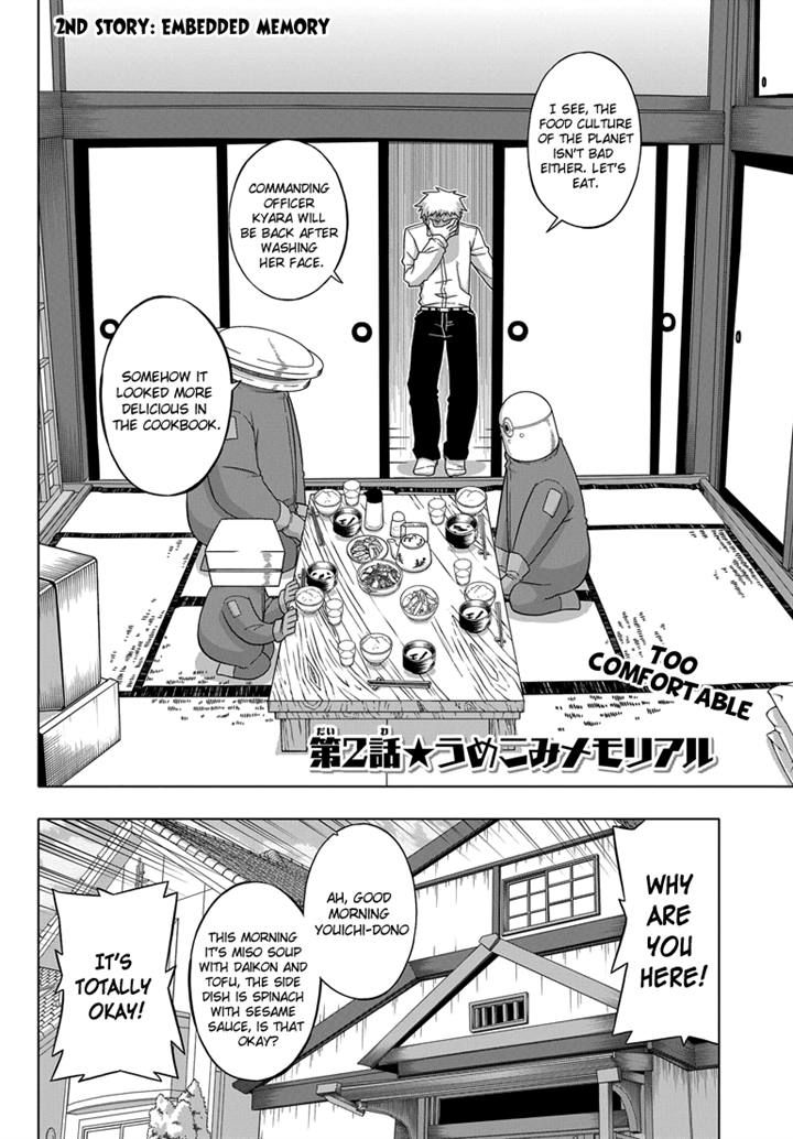 Renai SLG 2 Page 2