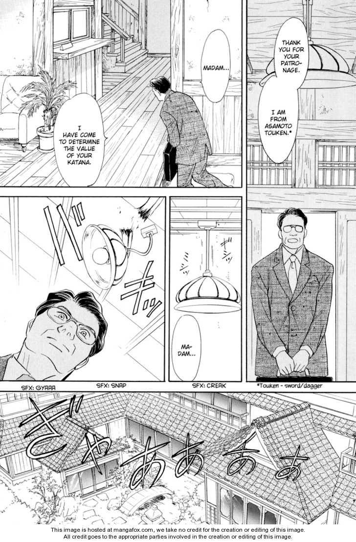 Katana 10 Page 3