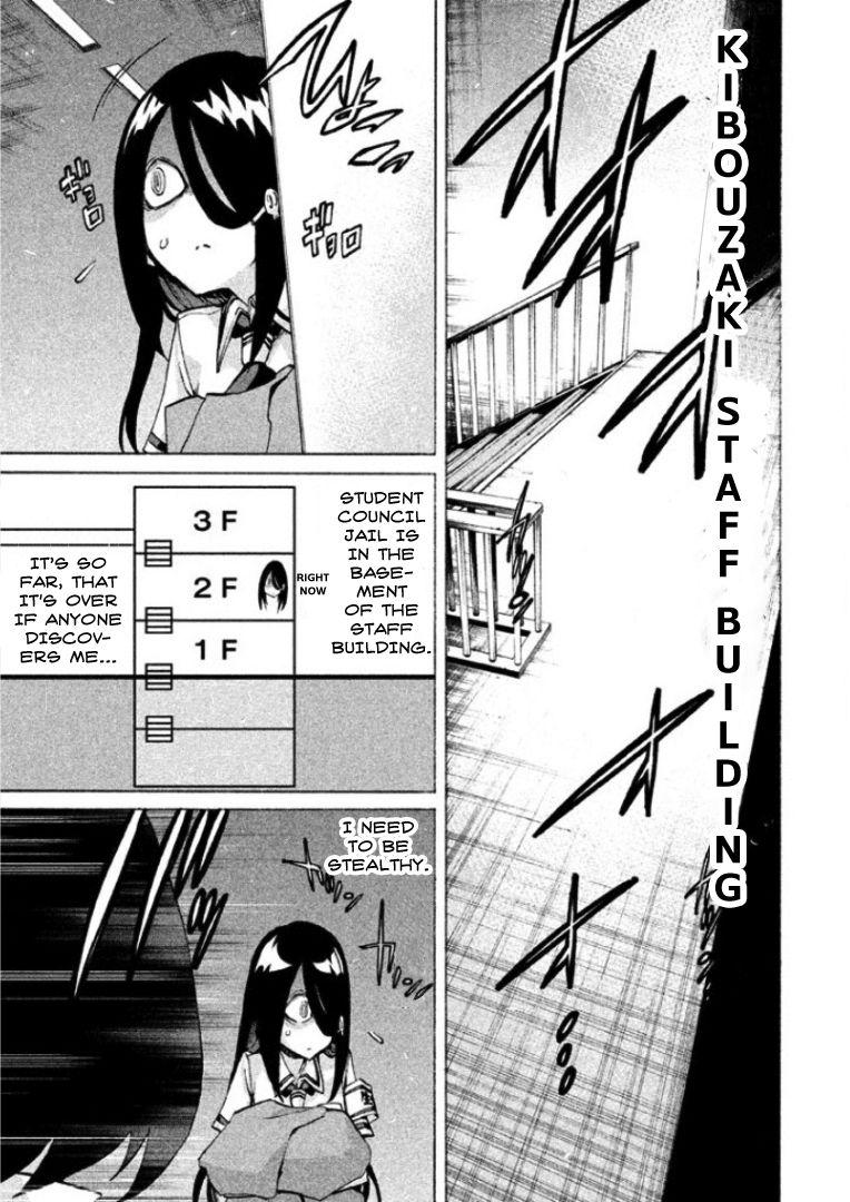 Sentou Hakai Gakuen Dangerosu 26 Page 1
