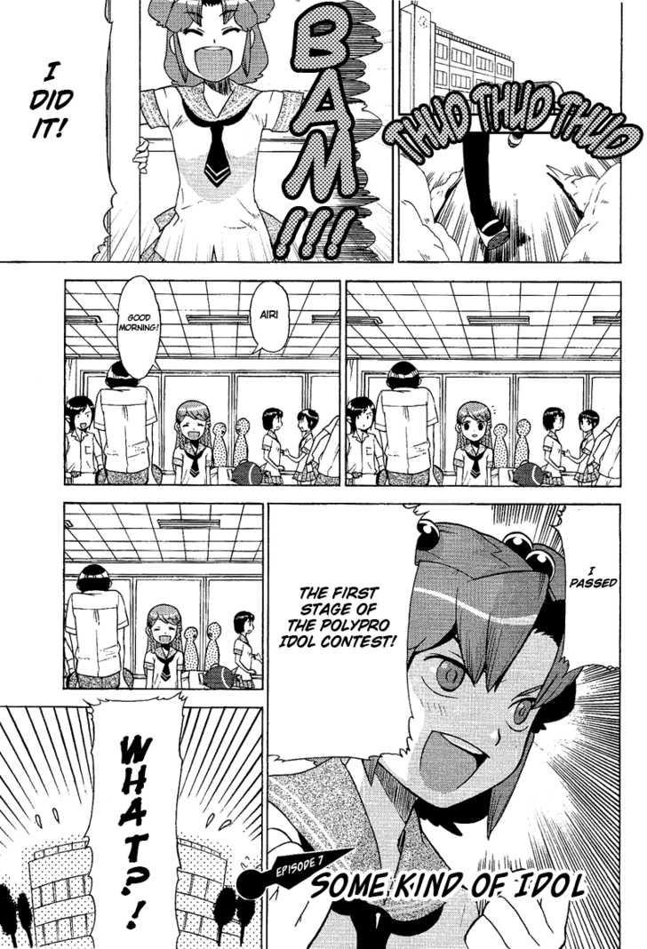 Kage Kara Mamoru! 7 Page 2