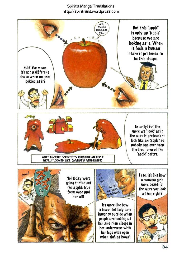 Kishiwada-hakase no Kagakuteki Aijou 5 Page 2
