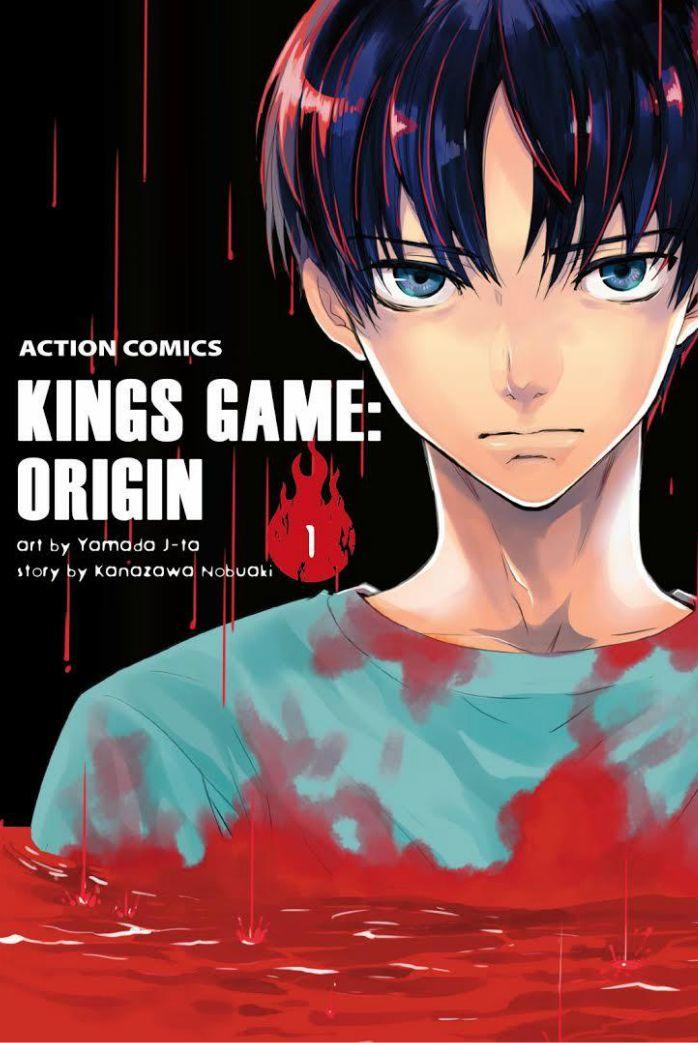 Ou-sama Game - Kigen 9 Page 1