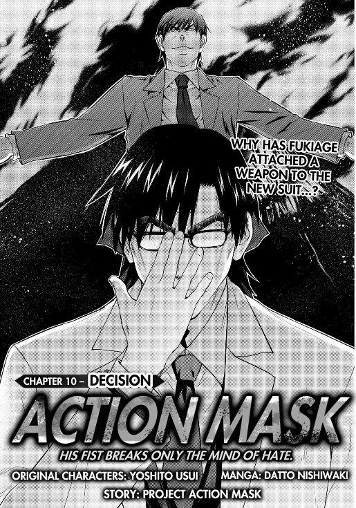 Action Kamen 10 Page 2