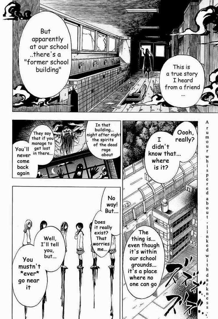 Nurarihyon no Mago 2 Page 2