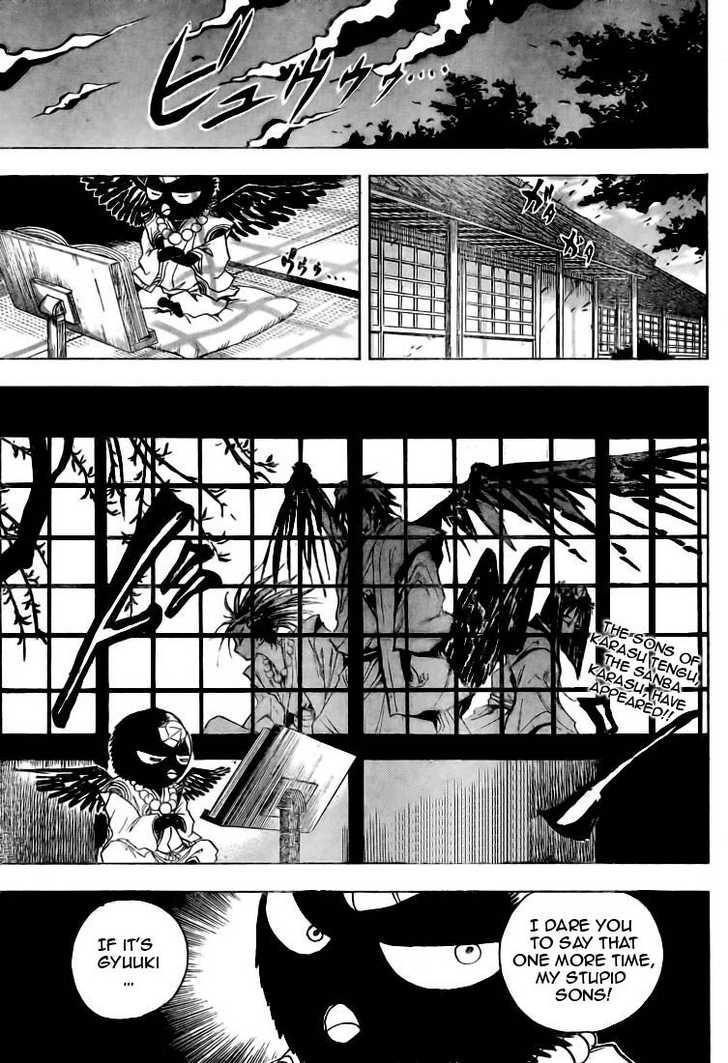 Nurarihyon no Mago 11 Page 1