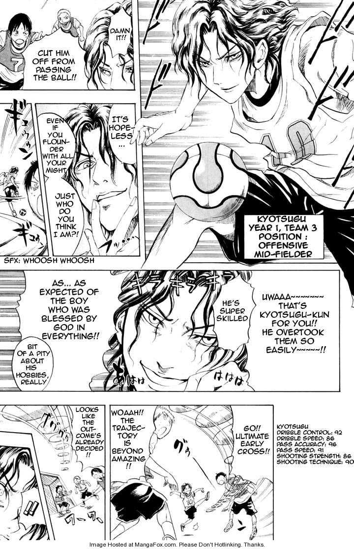 Nurarihyon no Mago 27.5 Page 2