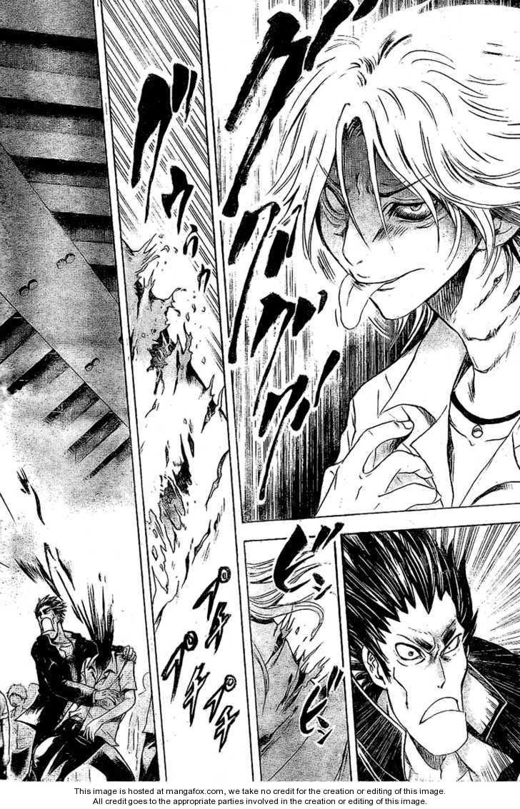 Nurarihyon no Mago 31 Page 2