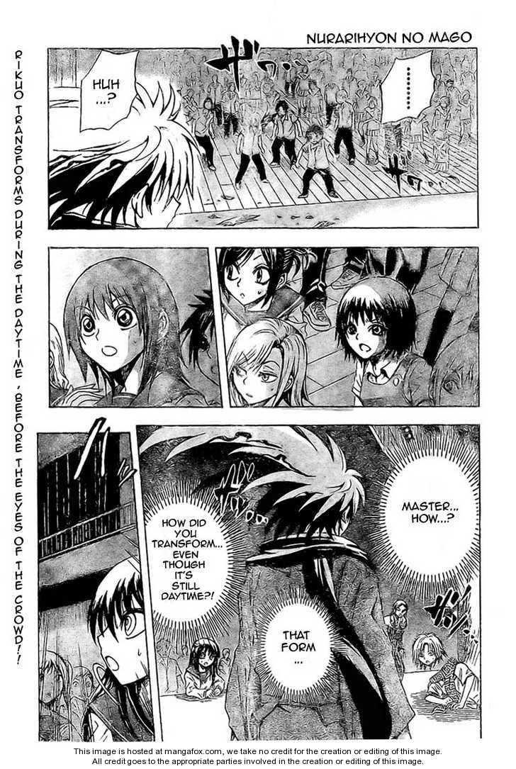 Nurarihyon no Mago 33 Page 1
