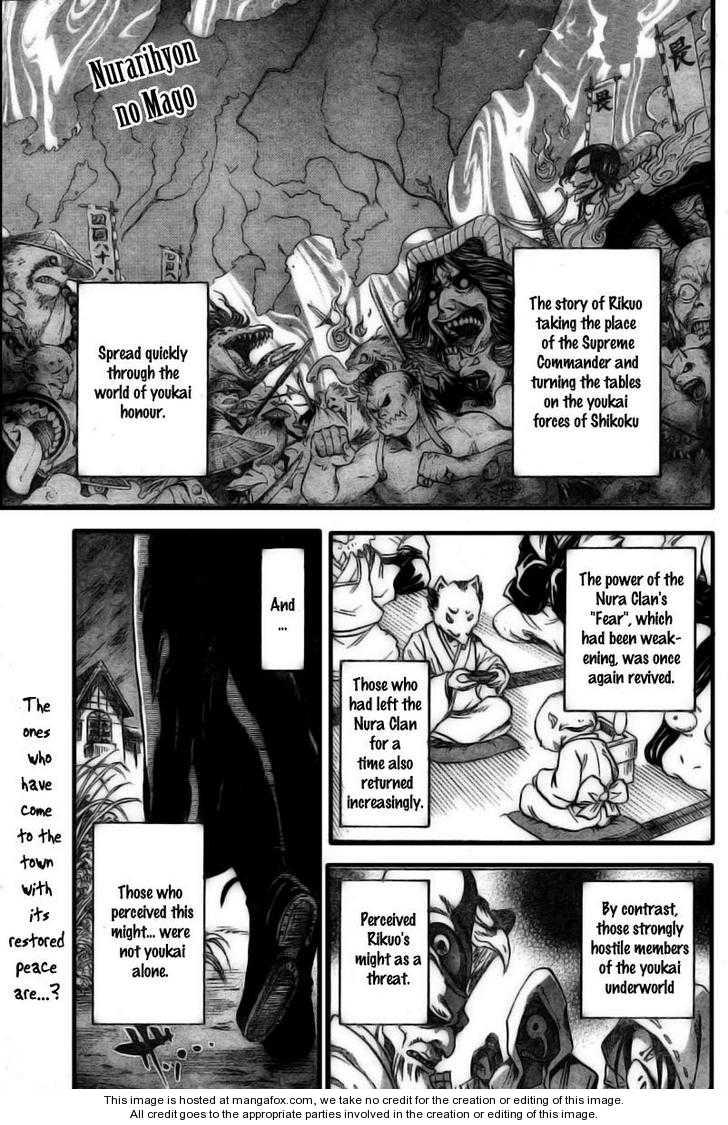 Nurarihyon no Mago 51 Page 2