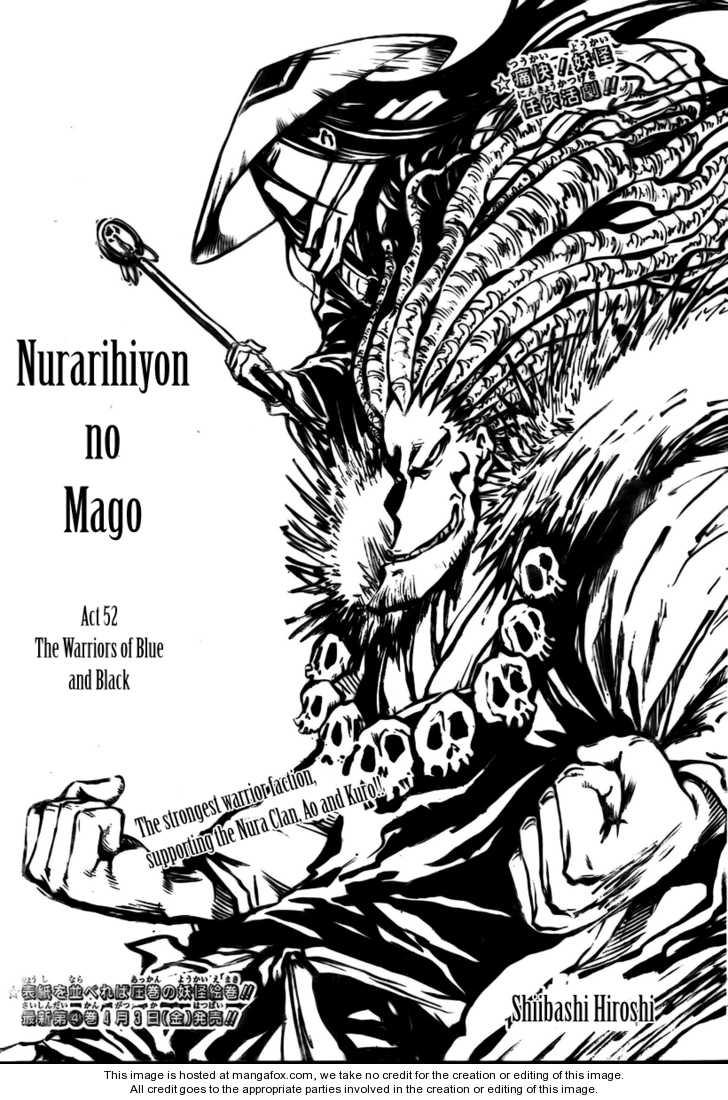 Nurarihyon no Mago 52 Page 2