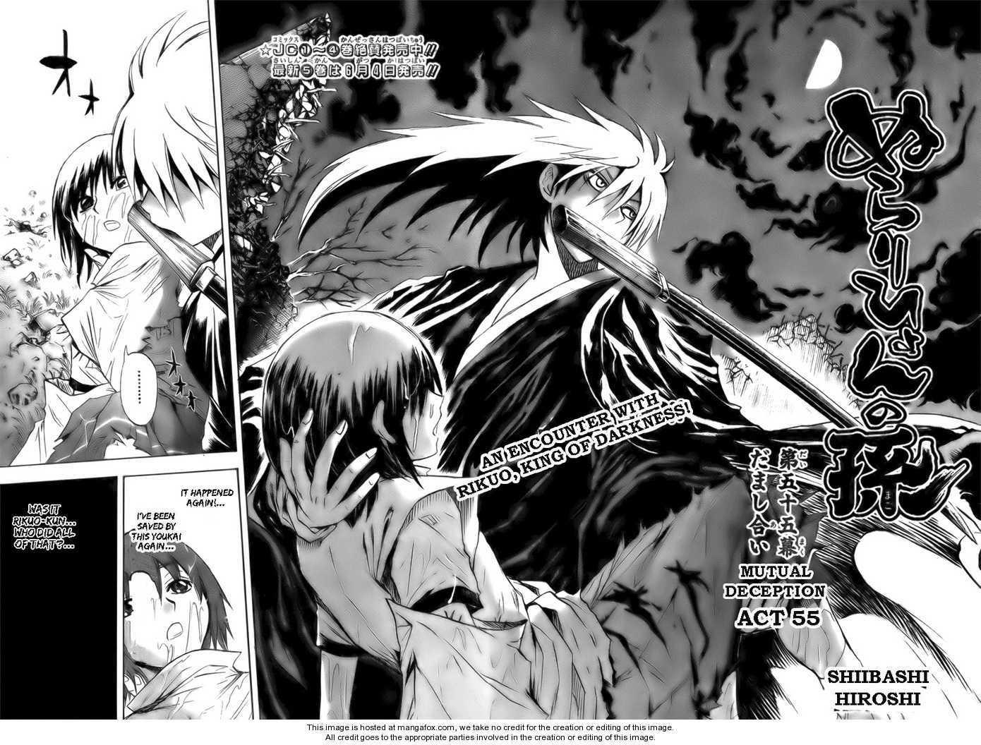 Nurarihyon no Mago 55 Page 2