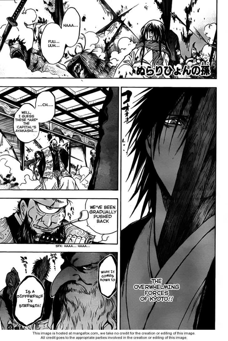 Nurarihyon no Mago 66 Page 2