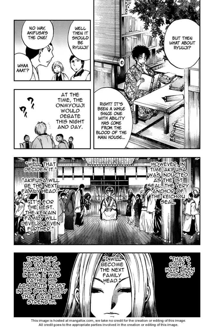 Nurarihyon no Mago 81 Page 2