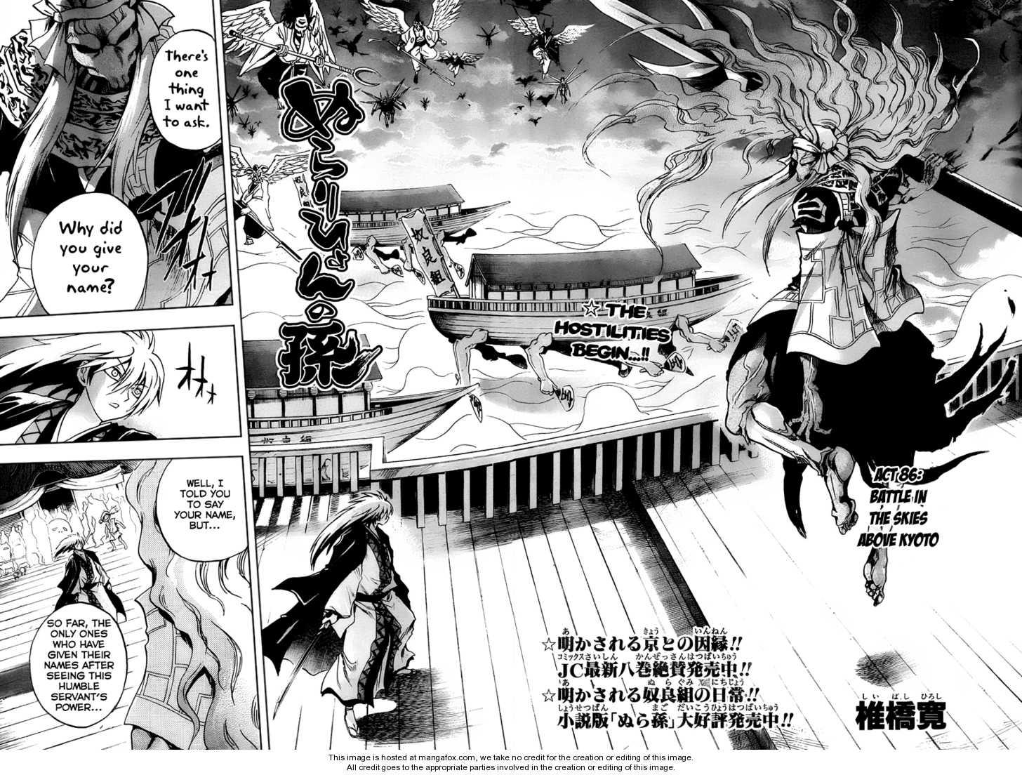 Nurarihyon no Mago 86 Page 2