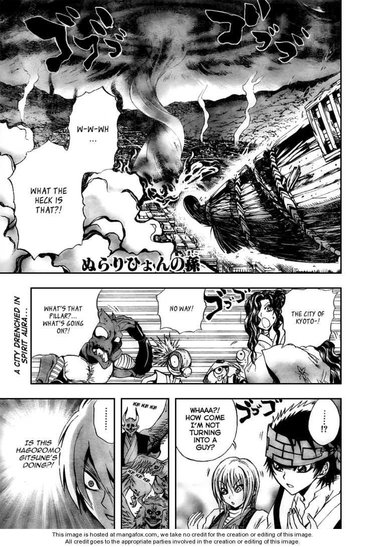 Nurarihyon no Mago 88 Page 2