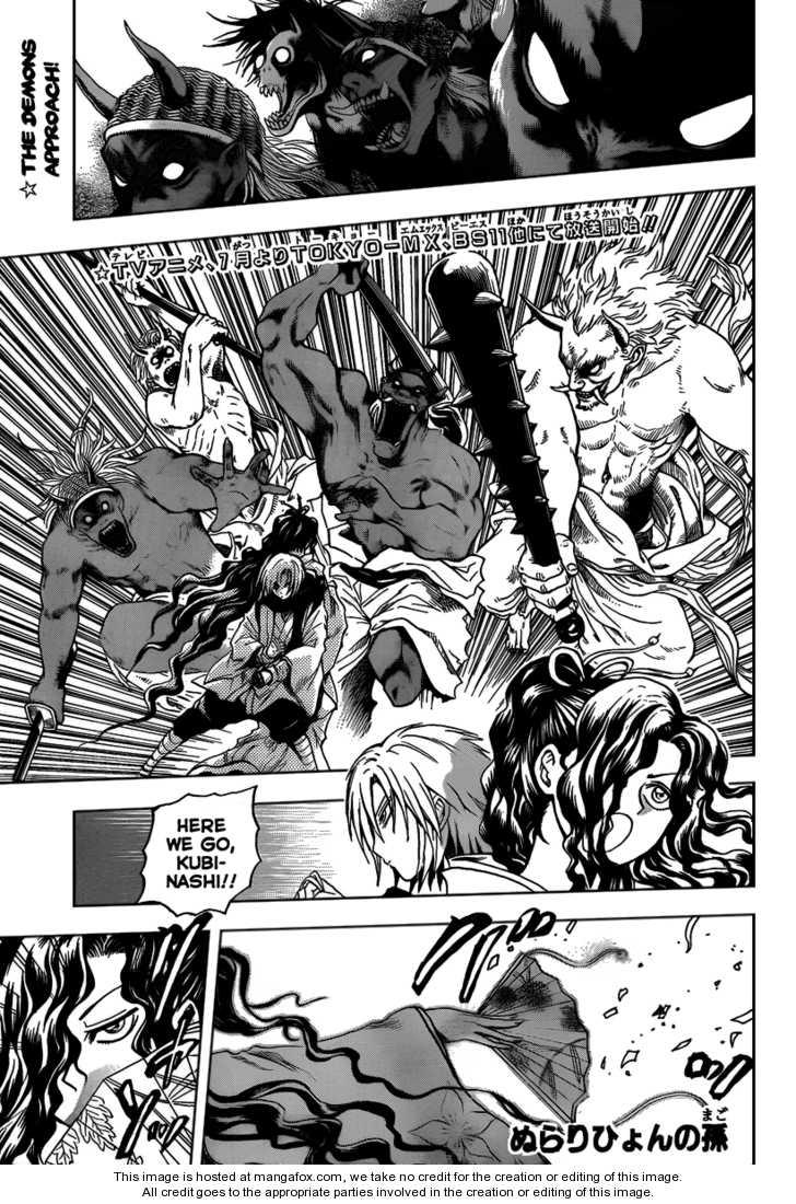Nurarihyon no Mago 102 Page 2