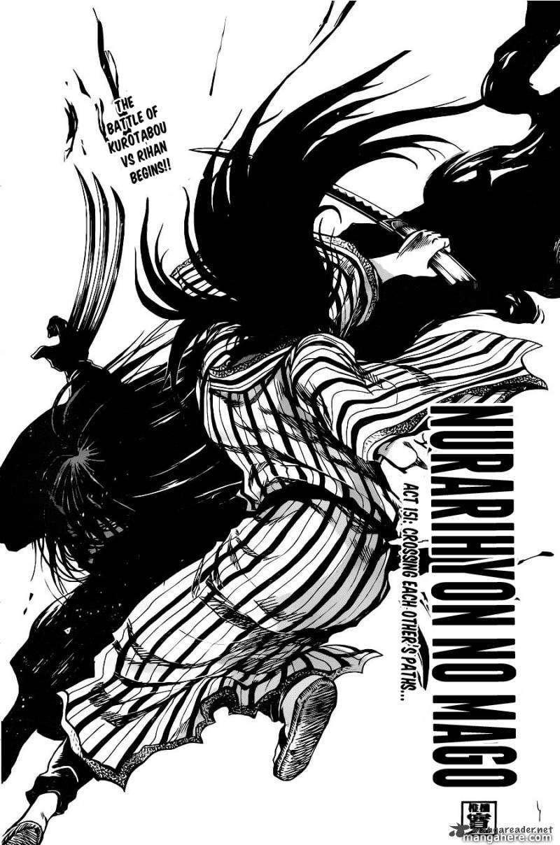 Nurarihyon no Mago 151 Page 1