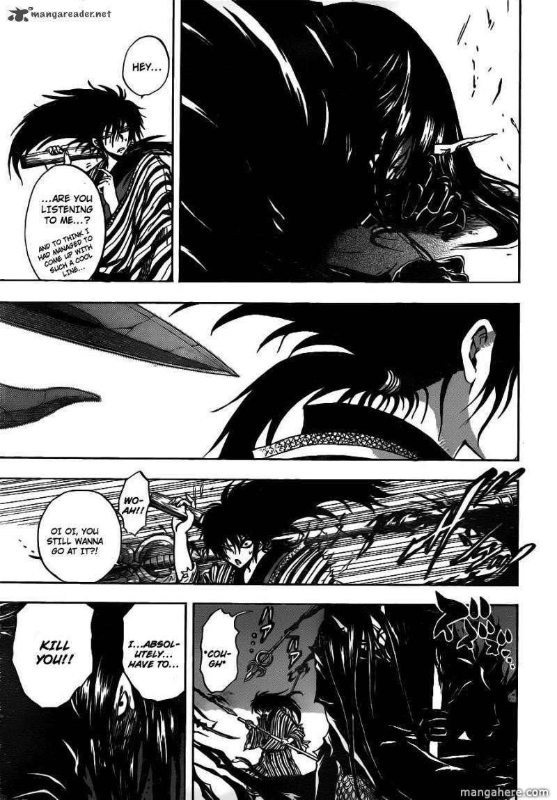 Nurarihyon no Mago 152 Page 3