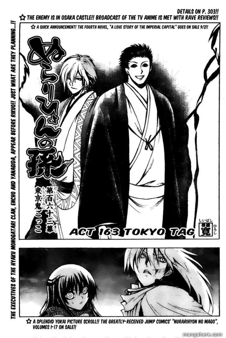 Nurarihyon no Mago 163 Page 2
