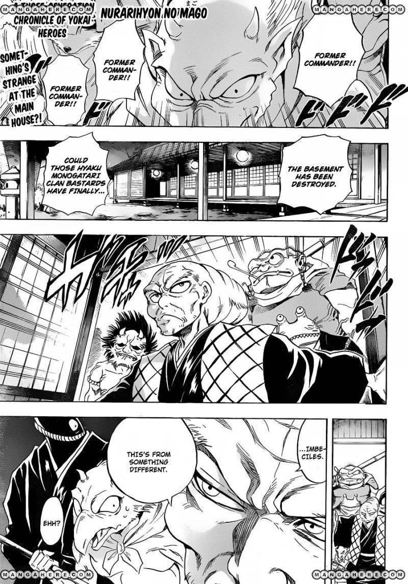 Nurarihyon no Mago 169 Page 2