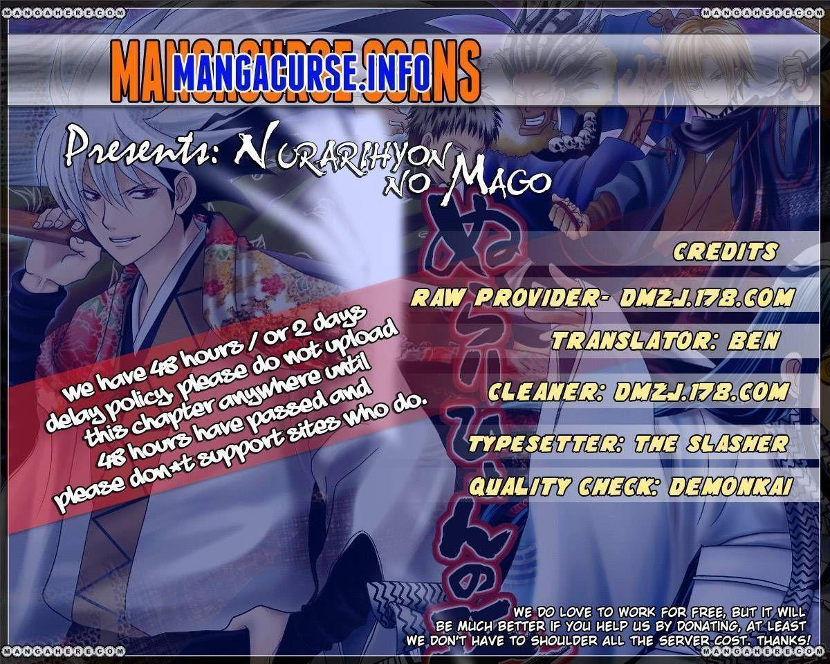 Nurarihyon no Mago 170 Page 1