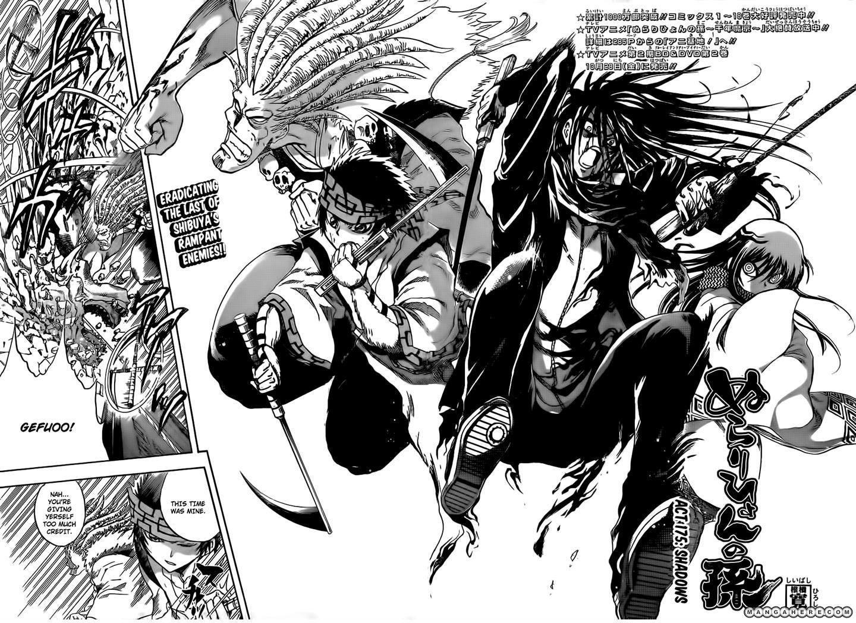 Nurarihyon no Mago 175 Page 2
