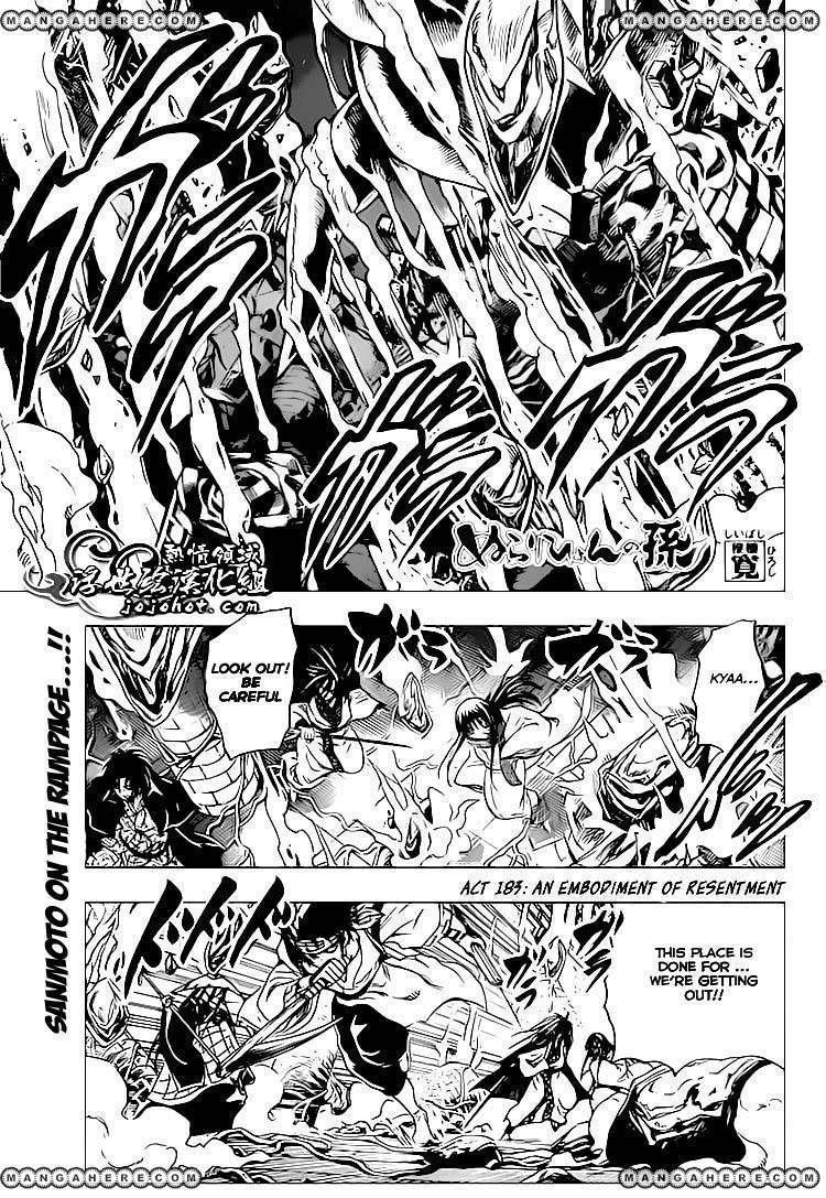 Nurarihyon no Mago 183 Page 1
