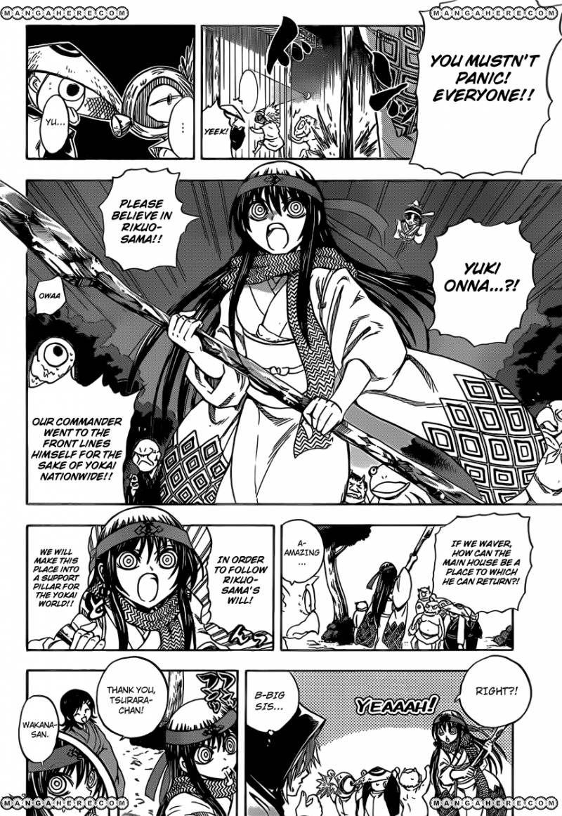 Nurarihyon no Mago 197 Page 2
