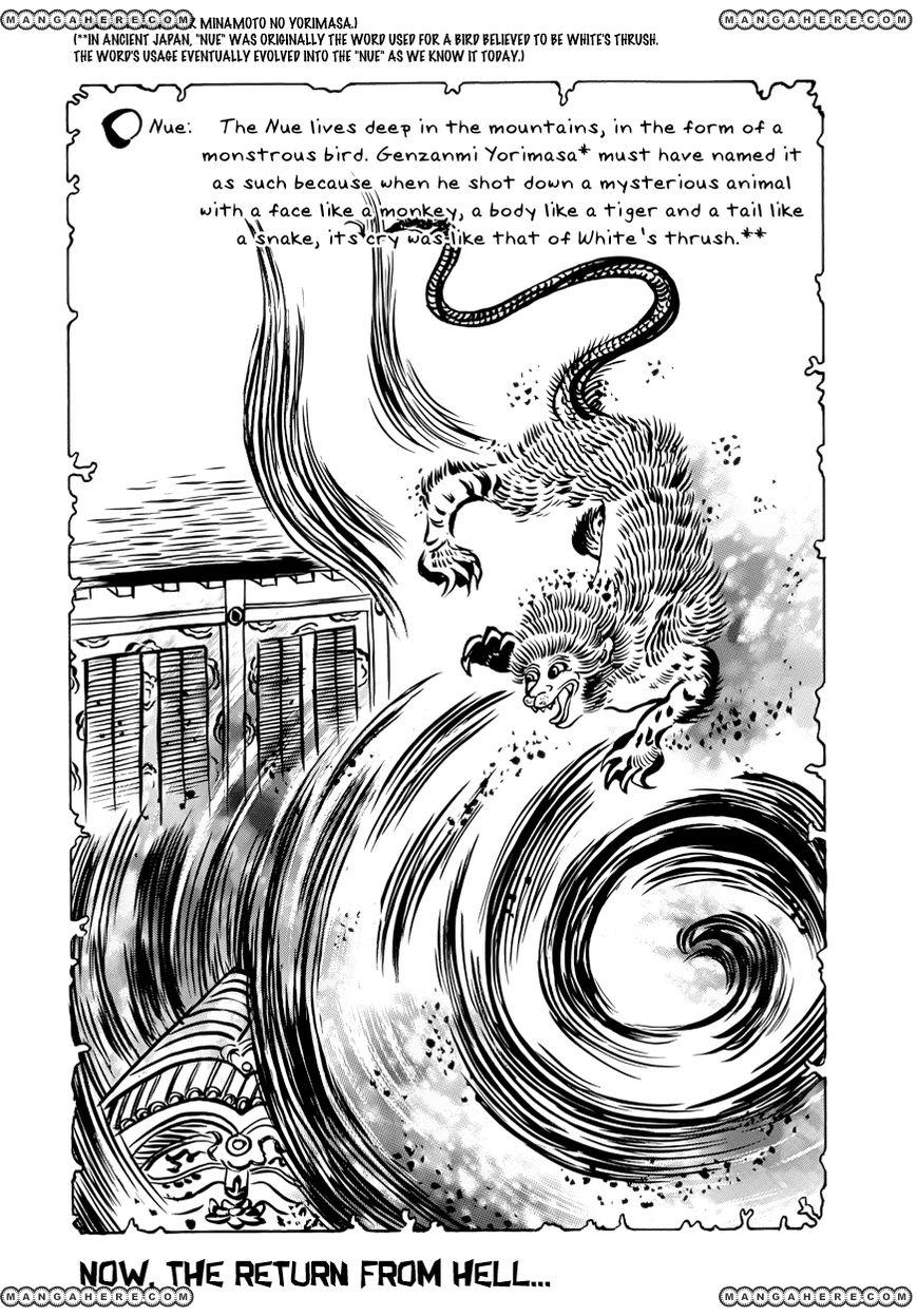 Nurarihyon no Mago 204 Page 3