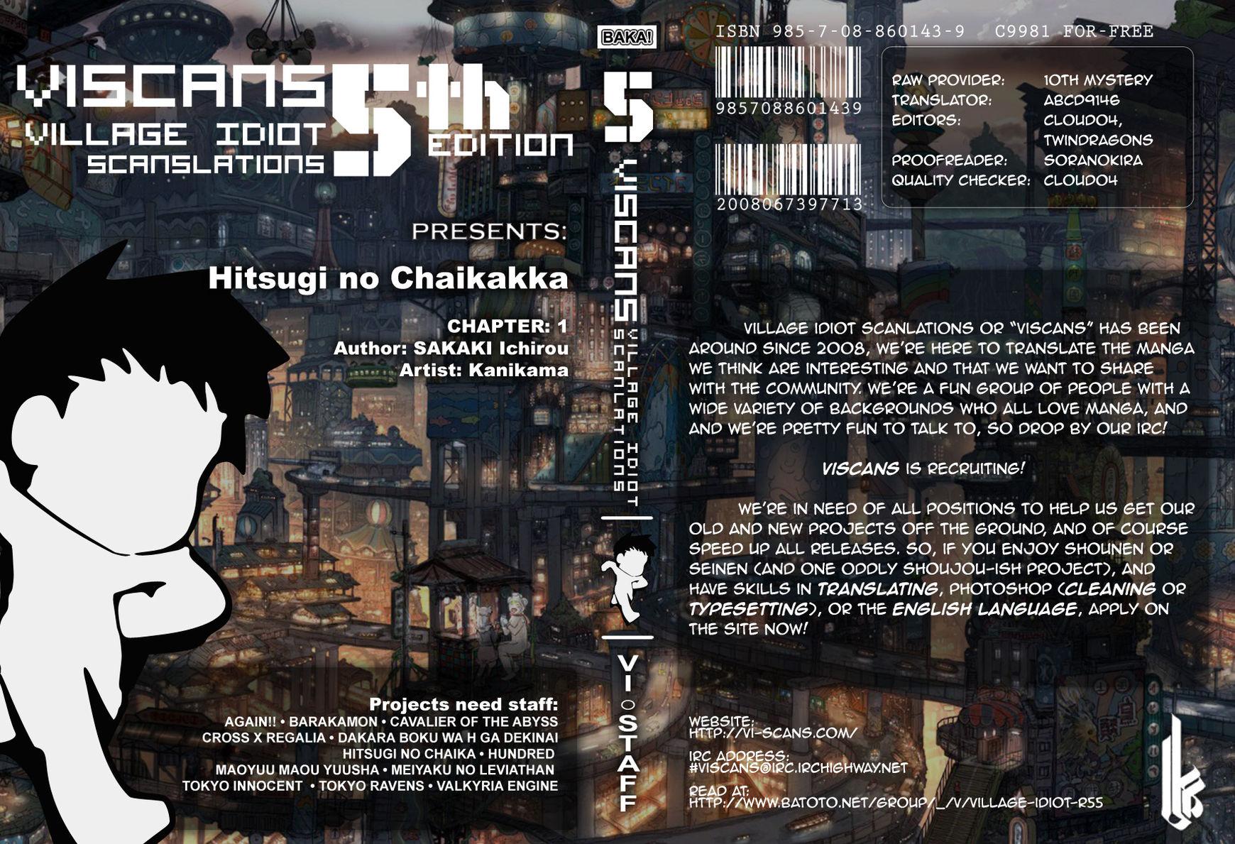 Hitsugime no Chaikakka 1 Page 1