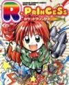 Rocket Princess