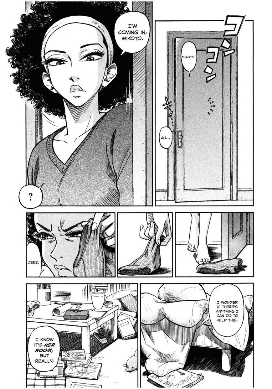Reiroukan Kenzai Nariya 2 Page 1