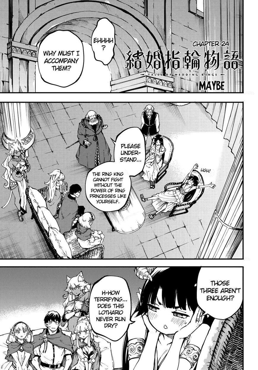 Kekkon Yubiwa Monogatari 24 Page 2