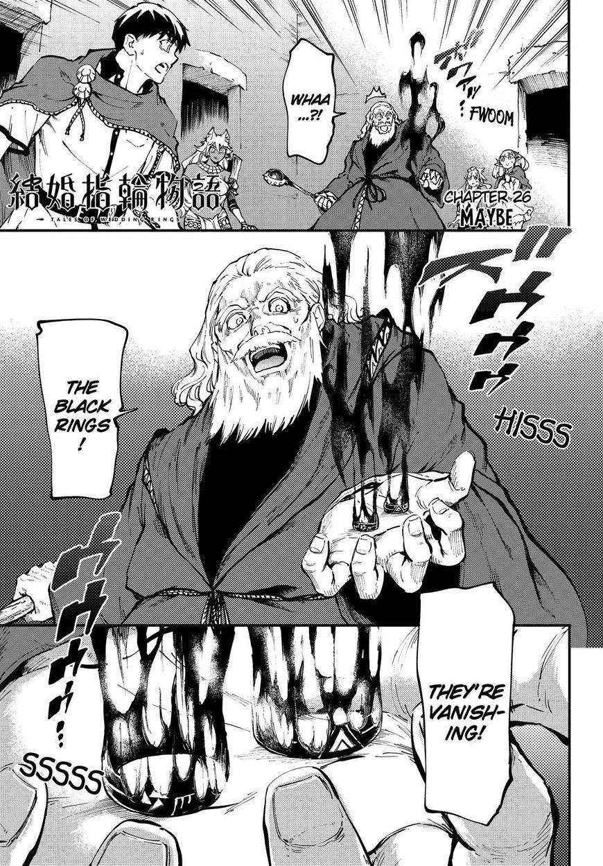 Kekkon Yubiwa Monogatari 26 Page 2