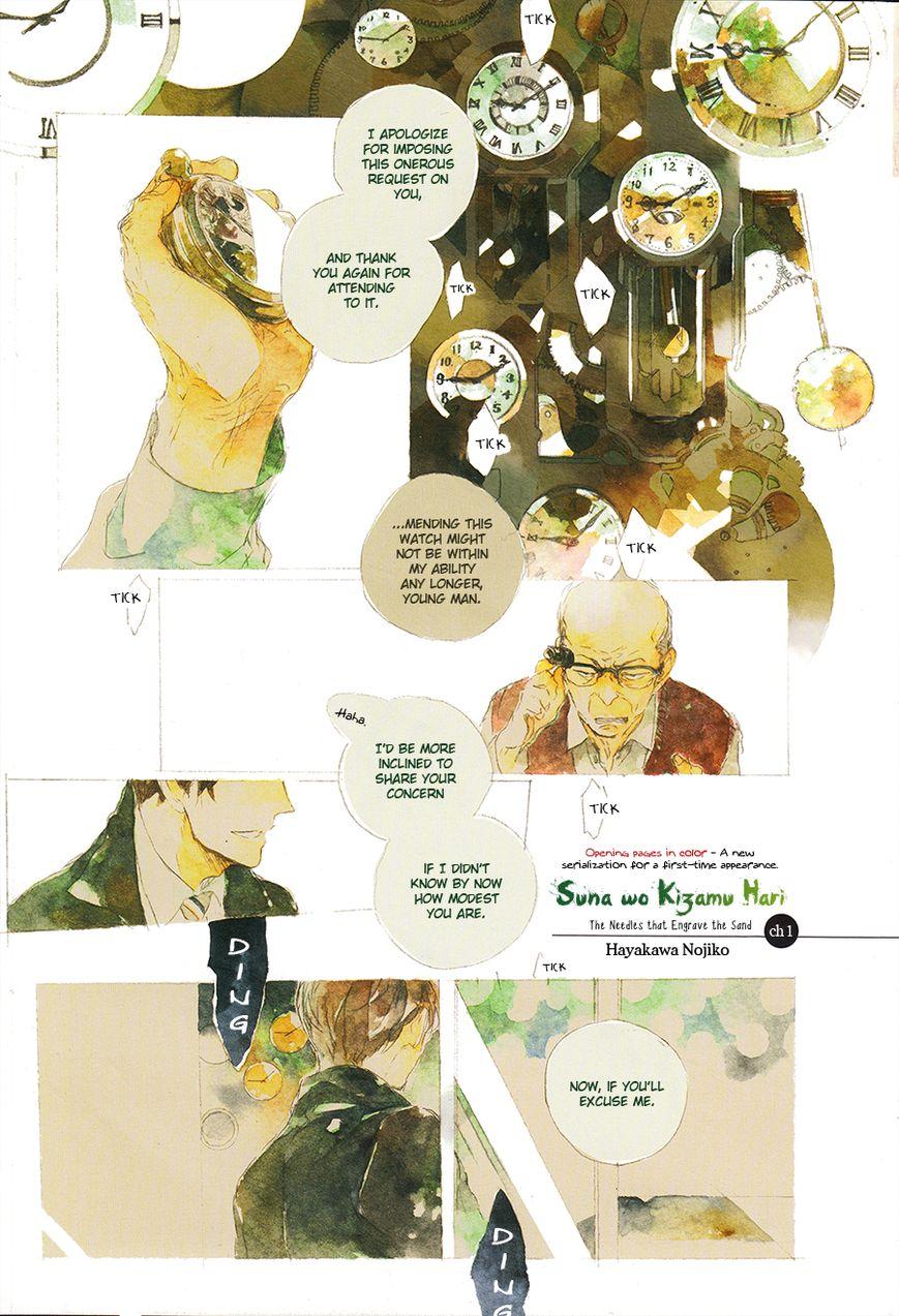 Suna o Kizamu Hari 1 Page 2