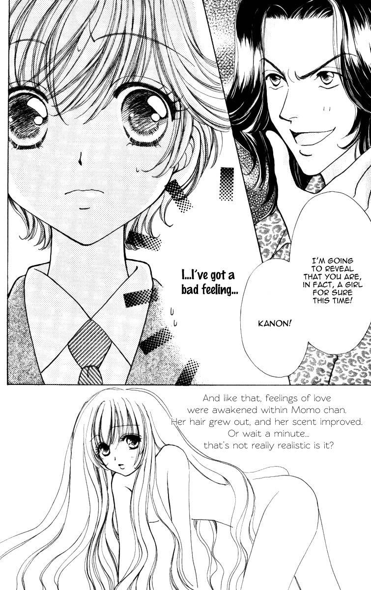 Hana ni Nare 60 Page 1