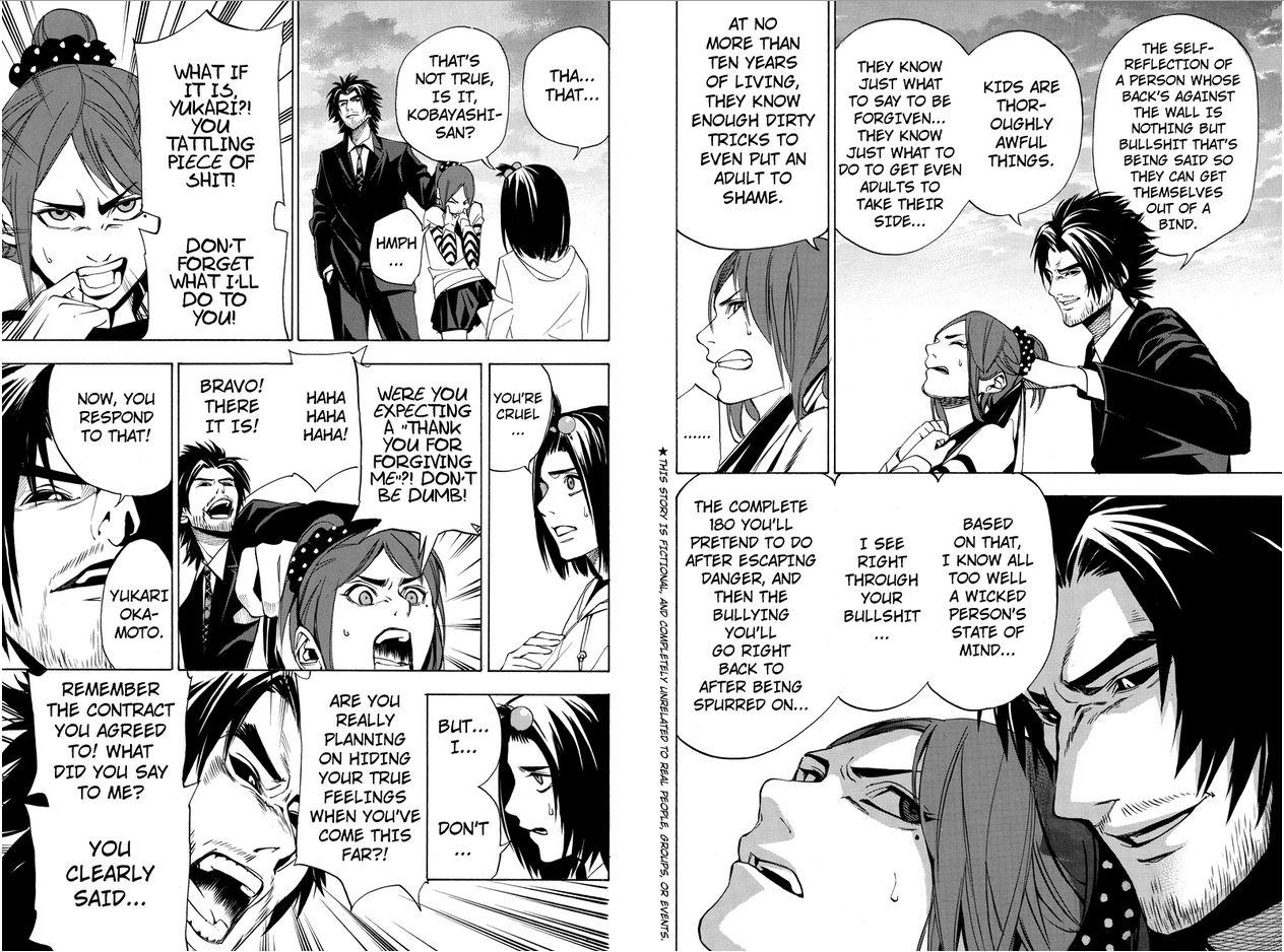 Aku no Higan 21 Page 2