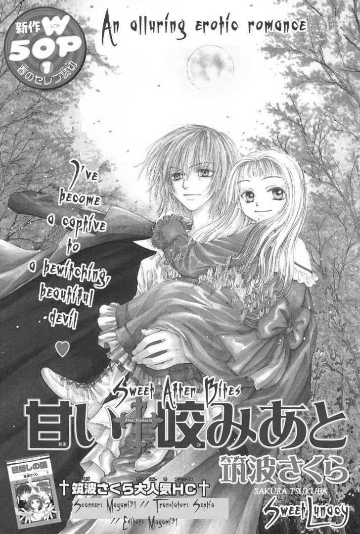 Amai Kamiato 0 Page 2