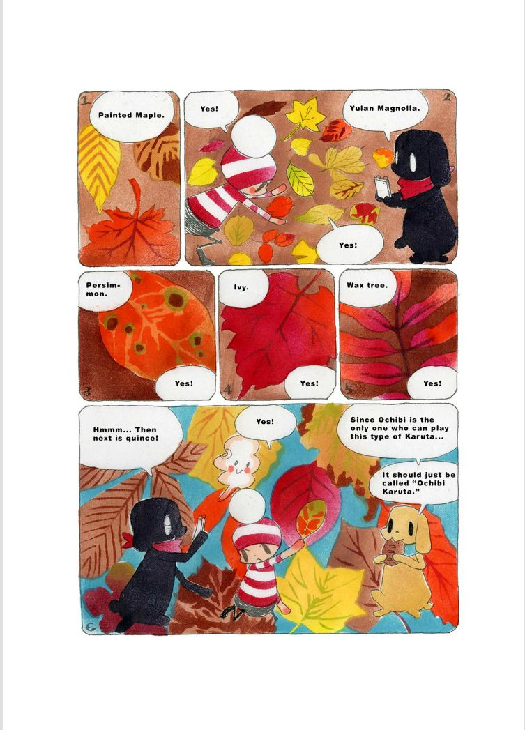 Ochibi-san 137 Page 1