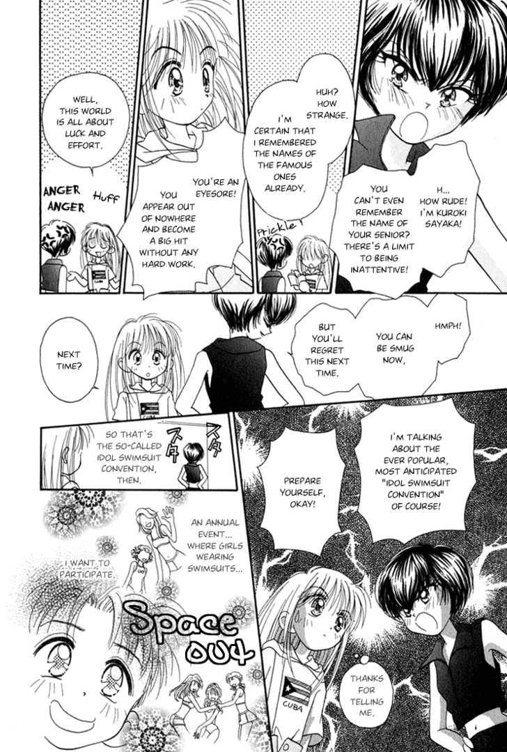 Shoujo Shounen 5 Page 2