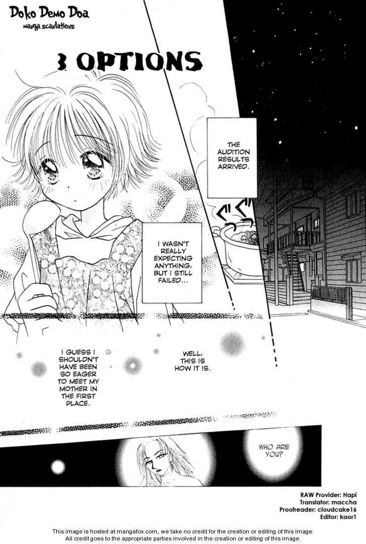 Shoujo Shounen 3 Page 1