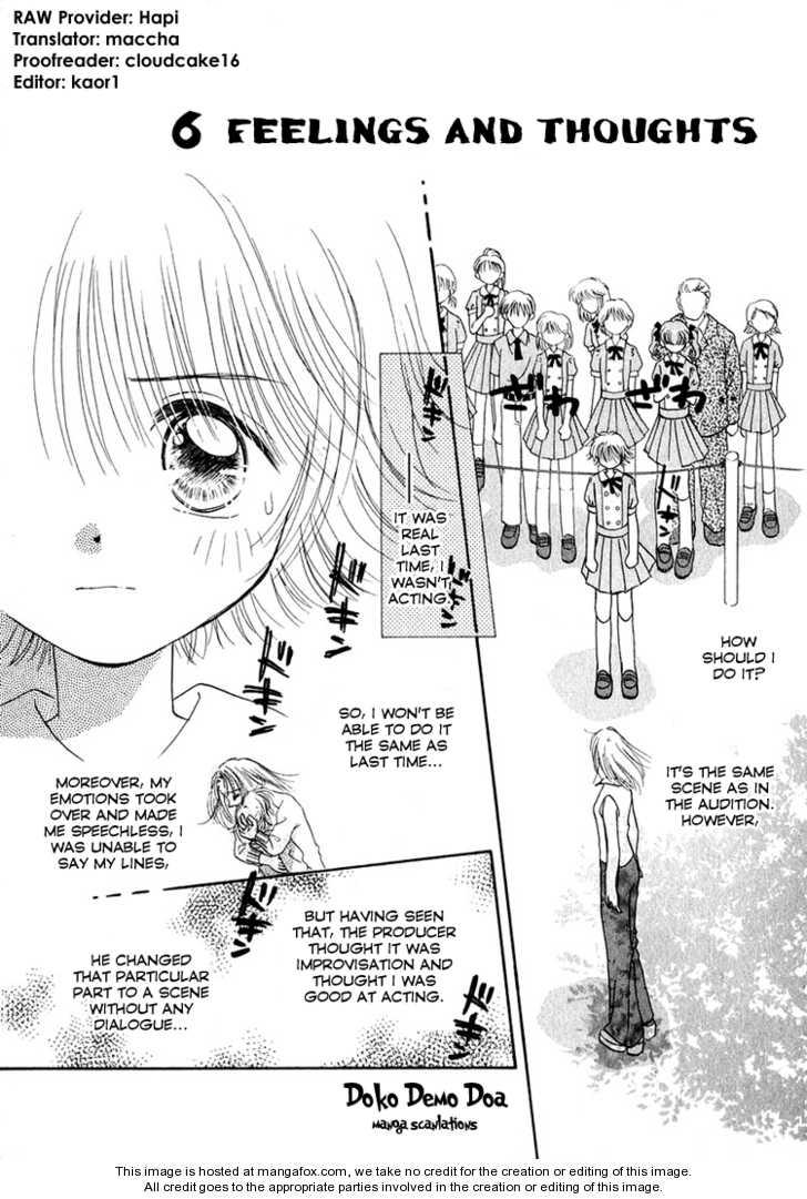 Shoujo Shounen 6 Page 1