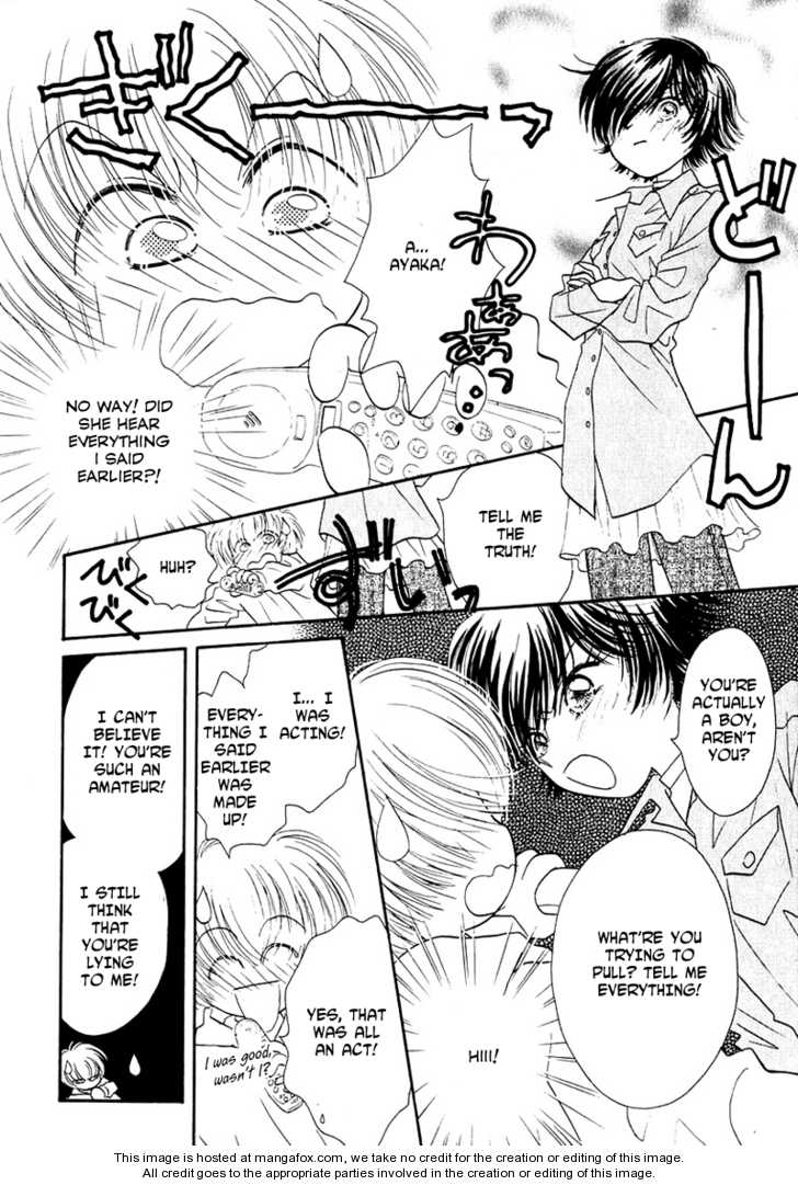 Shoujo Shounen 5 Page 3