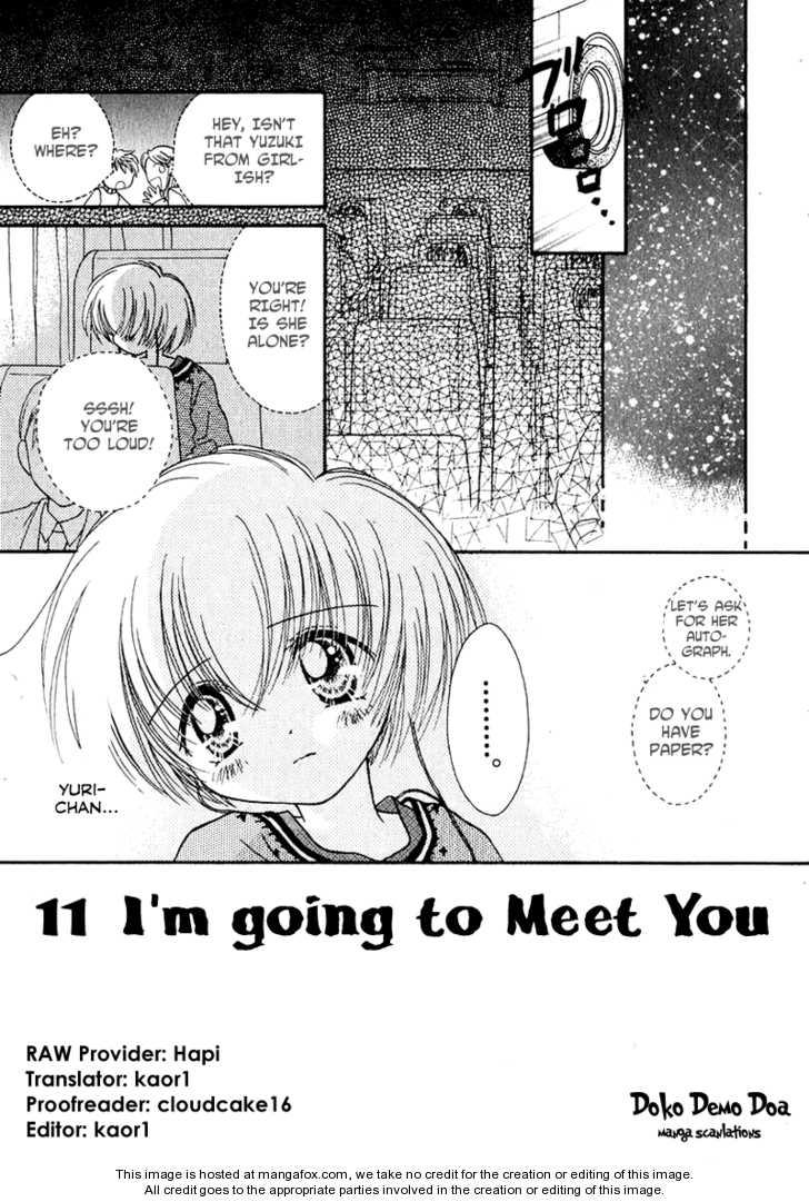 Shoujo Shounen 11 Page 2