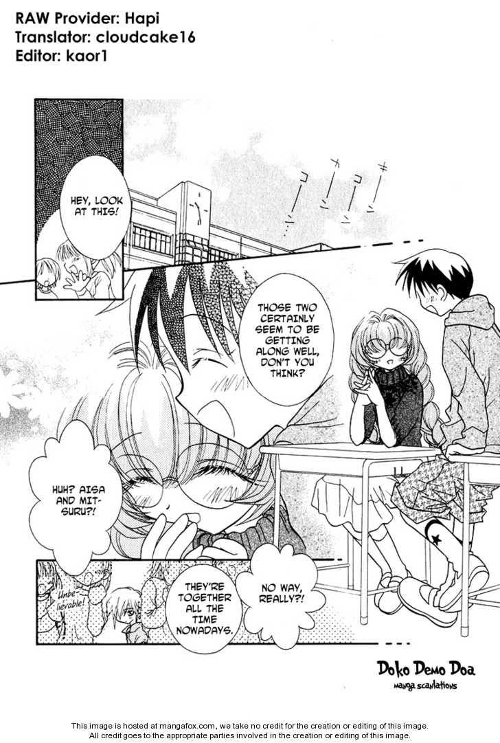 Shoujo Shounen 9 Page 3
