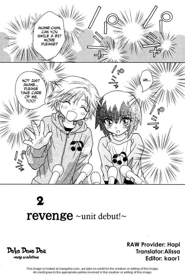 Shoujo Shounen 2 Page 2