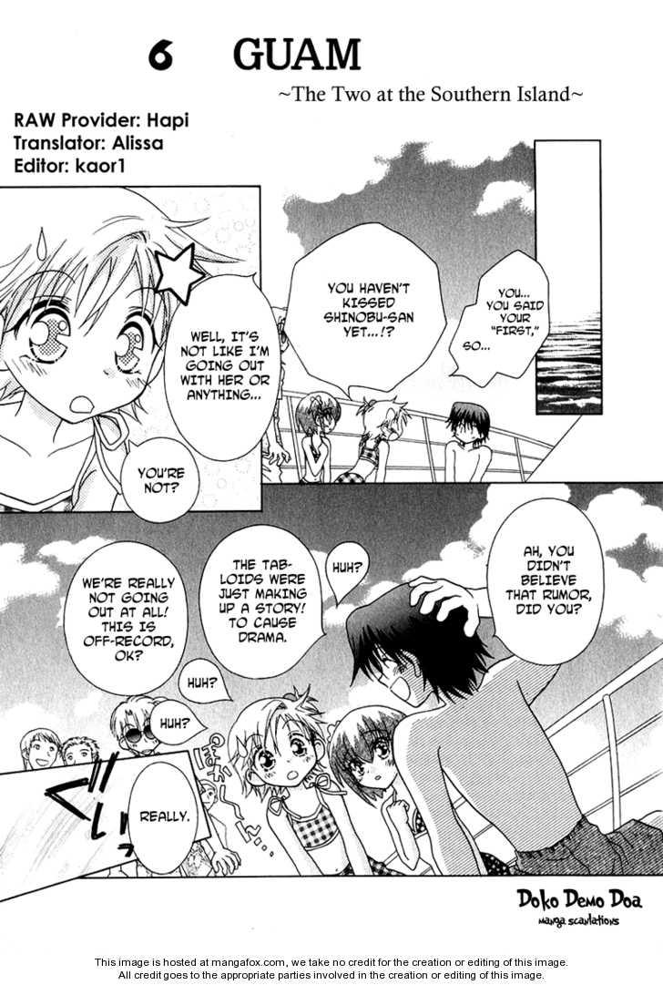 Shoujo Shounen 6 Page 2