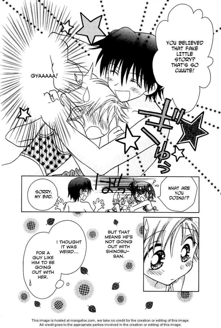Shoujo Shounen 6 Page 3