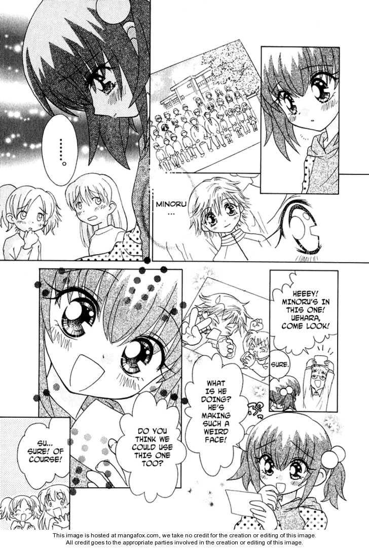 Shoujo Shounen 11 Page 3